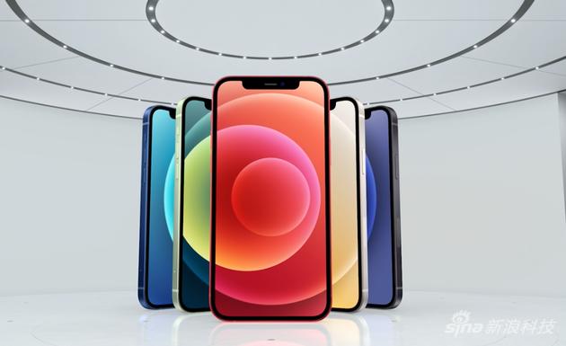 iPhone 12手机正式发布,五种配色可选
