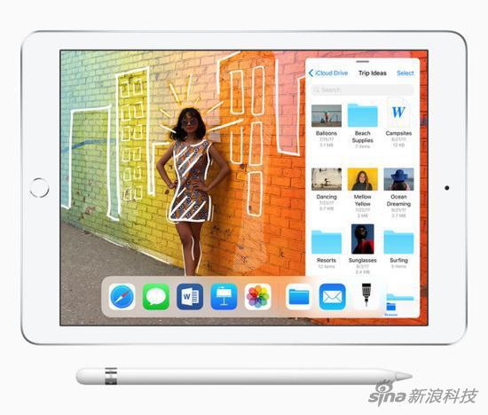 苹果2018款iPad
