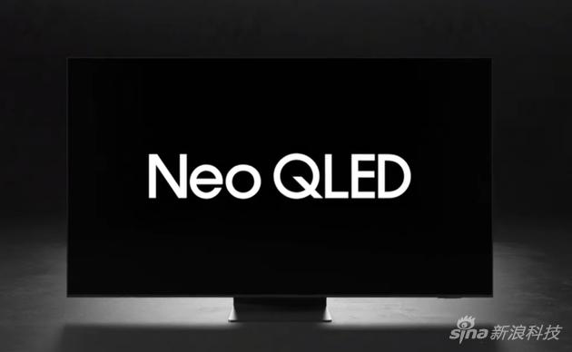 三星CES2021发布Neo QLED电视:可将画质优化8K输出