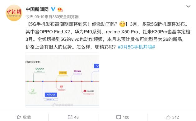 红魔5G游戏手机官方渲染图曝光
