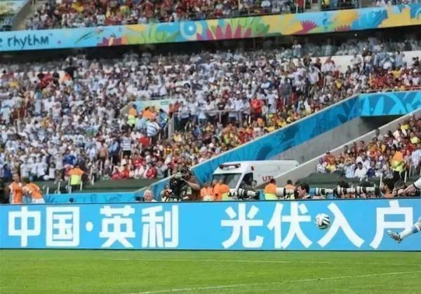 中国品牌8亿美元抢滩世界杯:总比冠名娱乐节目划算