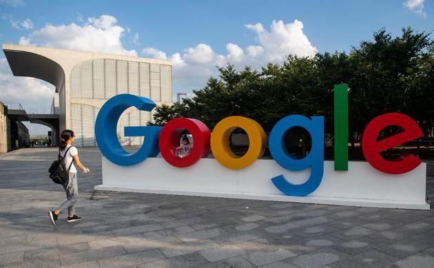 福布斯全球最佳雇主榜:网易排名80 大幅超腾讯阿里