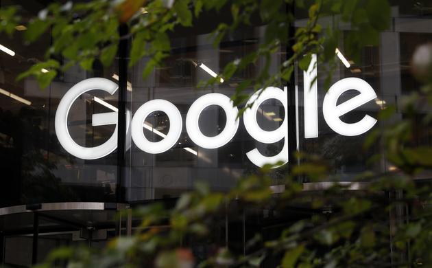 外媒:因涉嫌垄断,欧洲23家求职网站呼吁欧盟监管谷歌