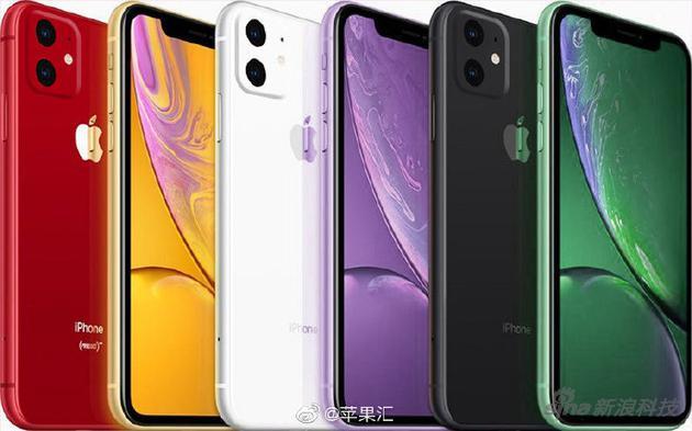 据说2019年iPhone XR将推出新的绿色和淡紫色