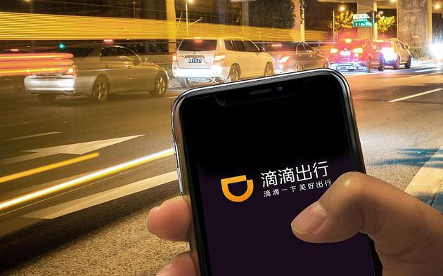 深圳网约车日均订单约为9.3单 上半年注销1597辆