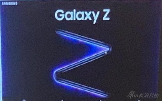 三星新折叠机叫Galaxy Z Flip,对折结构1200万像素并非一亿像素