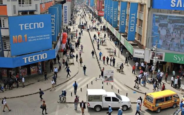 肯尼亚Luthuli街