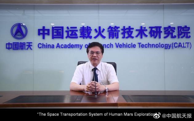 图片来源:中国航天报