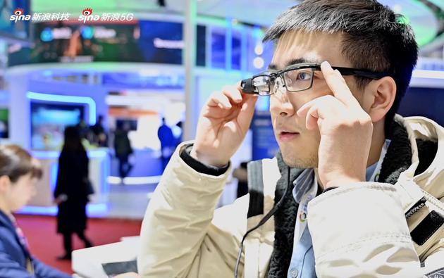盘点世界5G大会黑科技,前瞻未来生活
