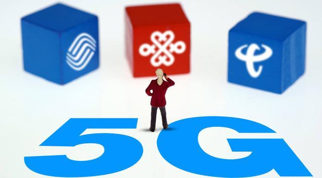 三大运营商集体陷增长困境 5G大潮前何去何从?