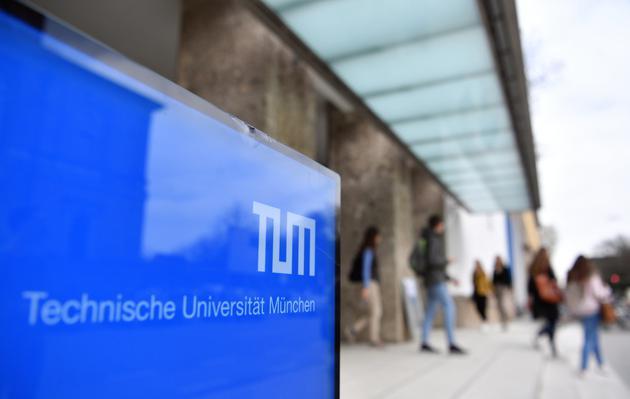 Facebook资助德国慕尼黑工业大学:成立AI伦理研究中心