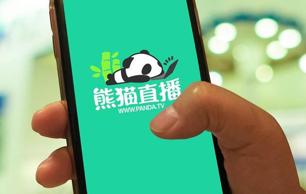 斗鱼跃龙门-玩懂手机网 - 玩懂手机第一手的手机资讯网(www.wdshouji.com)