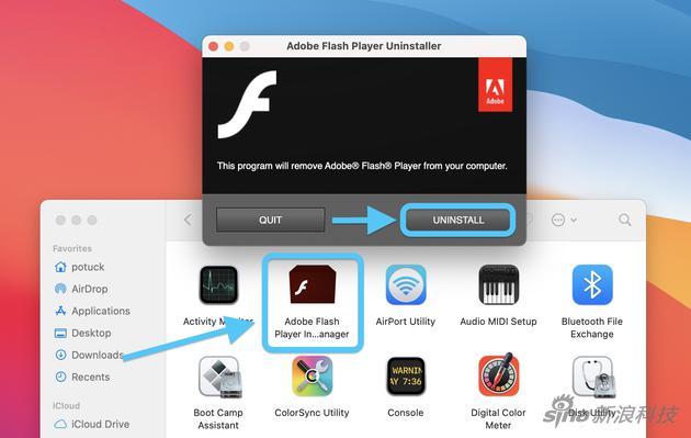 如果电脑上还有Flash,可以卸载了