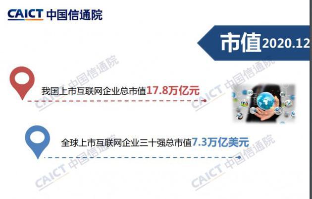 快讯:硅铁期货主力开约涨停 报7664元/吨