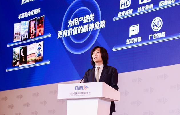 腾讯孙忠怀:围绕内容构建生态将成视频网站发展重心