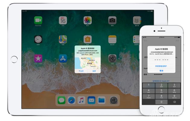 Apple ID的双重认证功能