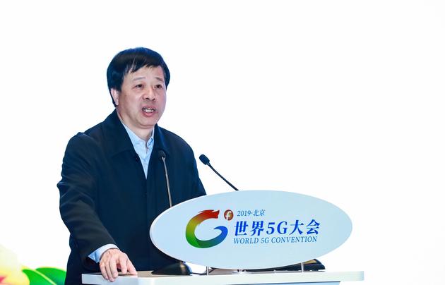 余少华:未来6G技术将实现四个维度互联
