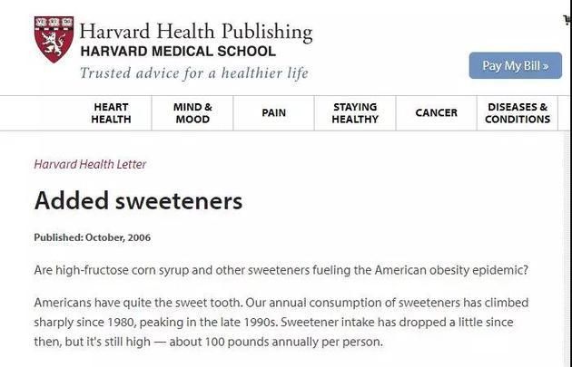 比白糖和酒精更可怕的健康杀手 – 果葡糖浆的照片 - 6