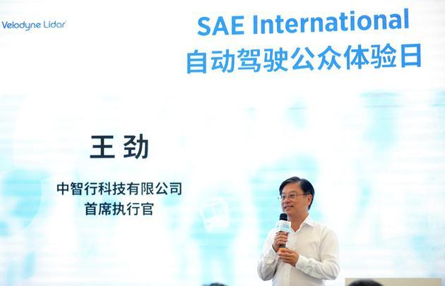 中智行CEO王勁:5G加碼中國將迎來新汽車產業時代