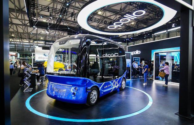 百度与金龙客车合作制造的无人驾驶微循环巴士