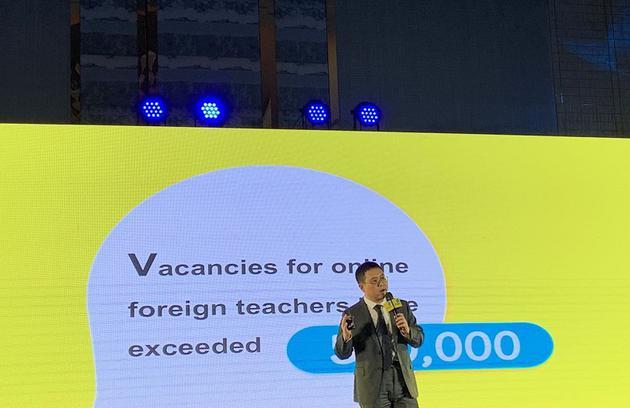 51Talk在马尼拉召开2019菲律宾战略年发布会