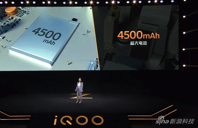 4500毫安大电池