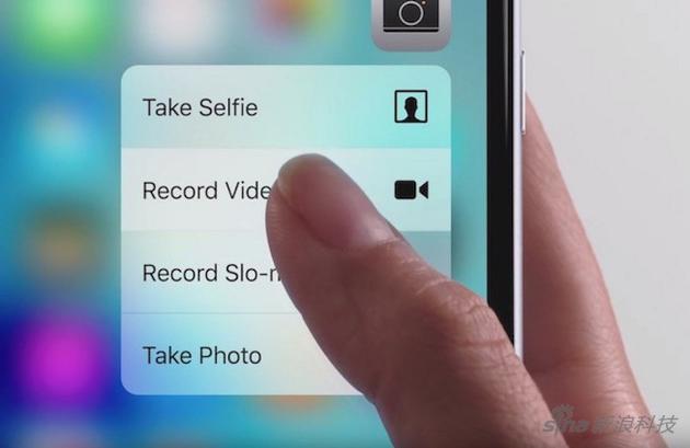 3D Touch最早出現在iPhone 6S上