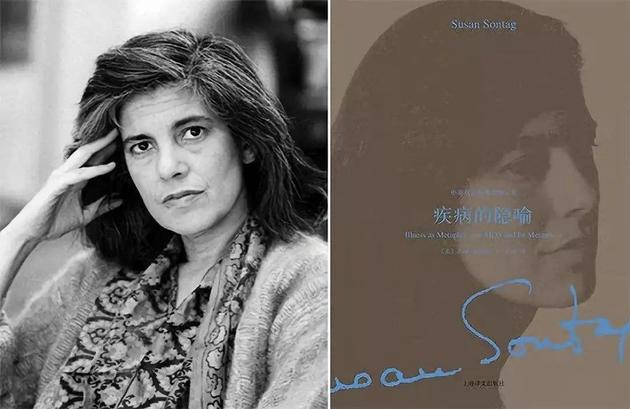 苏珊・桑塔格,后来著有另一部代表作《疾病的隐喻》
