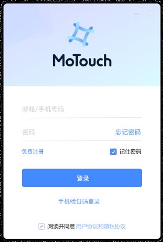 欢聚集团推出MoTouch音视频会议平台 支持共享屏幕/文件/实时批注等功能