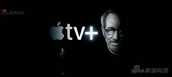 斯皮尔伯格出现在苹果发布会上