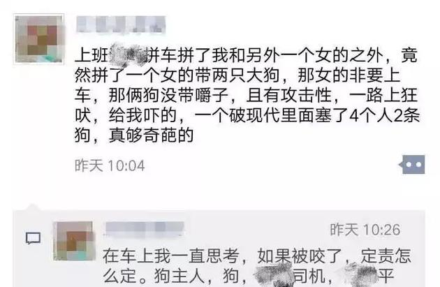 """本文图片均来自""""钱江晚报""""微信公众号"""