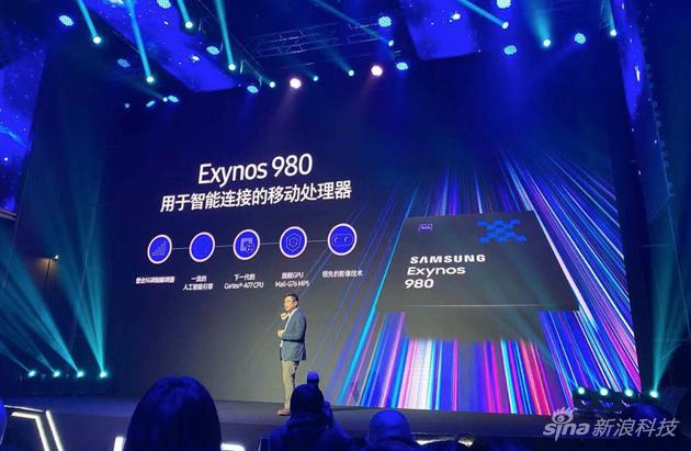 vivo和三星合作将推出搭载5G集成SoC的手机