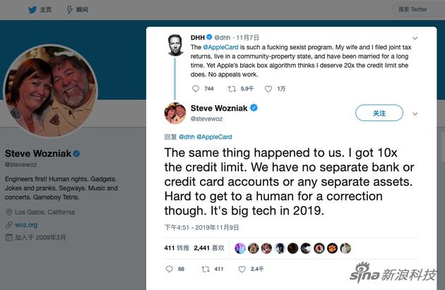 用户在推特上抱怨之后,苹果的原联合创始人沃兹也跟帖反馈一样问题