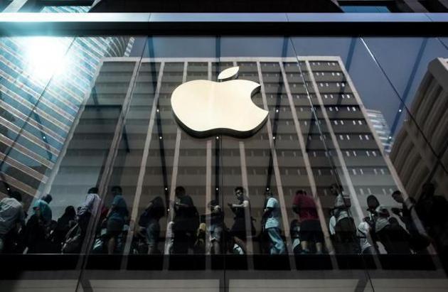 苹果状告前员工:向媒体泄露未发布新品等商业机密苹果-斯特