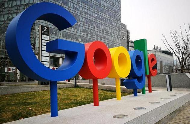 谷歌再回首 重提回归中国需翻几座山