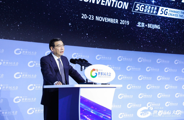 苗圩:5G发展势头良好,中国5G建设公开向全球企业开放