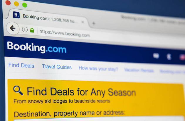 在线旅游巨头Booking掘金中国  投资滴滴等中国OTA企业