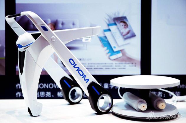 MONOWALK智能防护儿童学步机器人