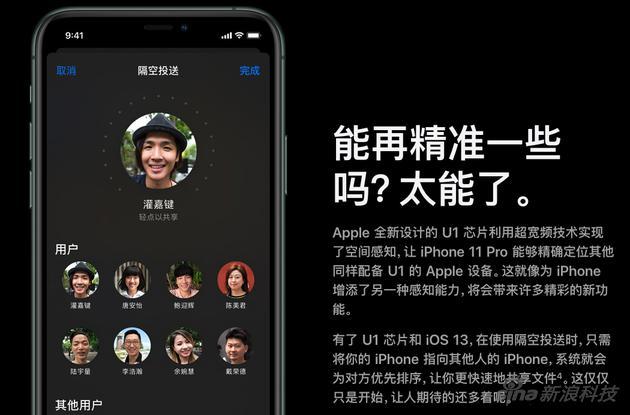 iPhone 11 Pro Max评测:浴霸三摄能行么?的照片 - 15