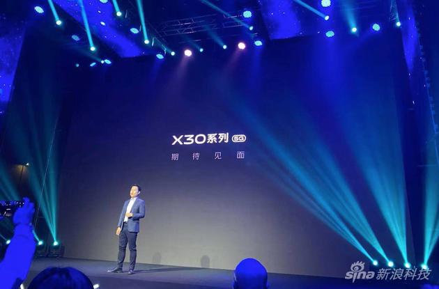 vivo宣布首款搭载Exynos980处理器的产品