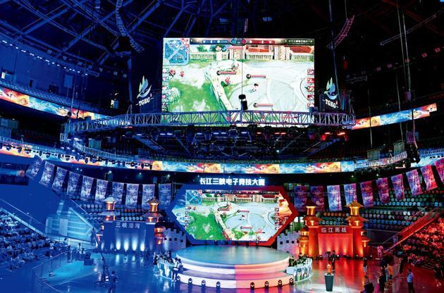 2019年8月10日,长江三峡电子竞技大赛总决赛在重庆忠县三峡港湾电竞馆举行,4支王者荣耀战队上演巅峰对决。该赛事吸引了近3000名电竞爱好者参加海选。摄影/本刊记者 陈超