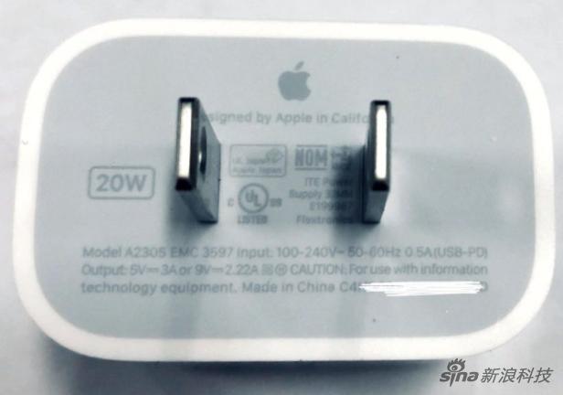 传说中的苹果20W电源适配器