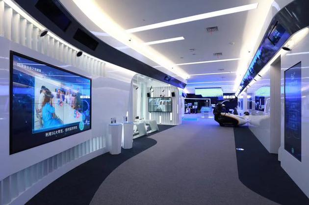 港区展示厅
