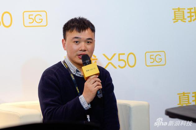 realme副总裁、全球产品总裁王伟