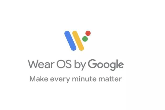 谷歌智能手表操作系統更名為Wear OS by Google
