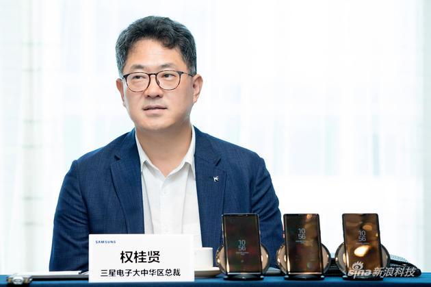 三星大中华区总裁权桂贤