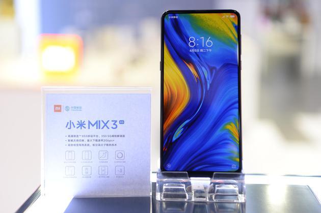 小米首款5G手机亮相:搭骁龙855 下载可达2Gbps