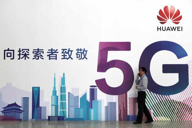 华为接受英国5G网络要求 美国想堵死中国但是你有中国做得高效吗?