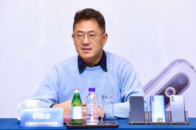 三星电子大中华区总裁 权桂贤