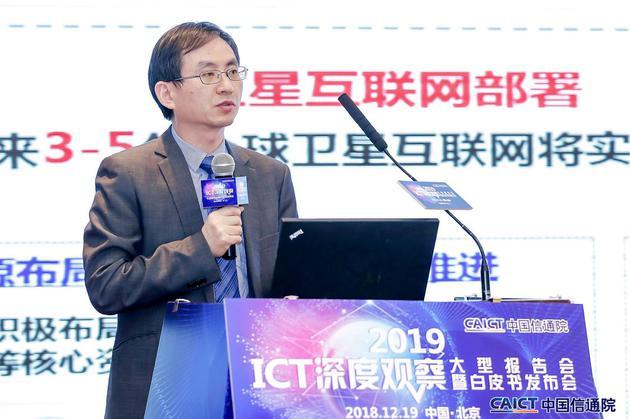 中国新闻通信钻研院总工程师余晓晖在现场进走解读,敬请浏览现场PPT。